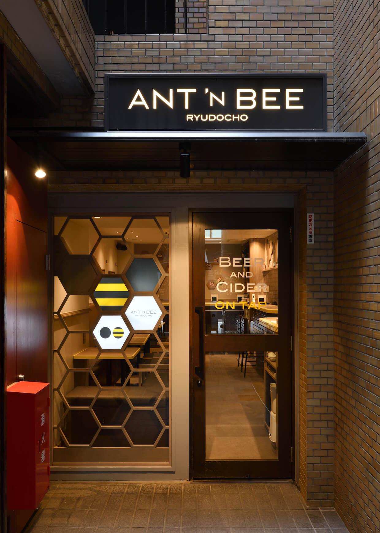 「ANT'N BEE RYUDOCHO 」竣工写真