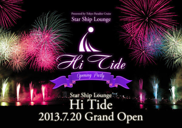 Hi Tide Opening Party!