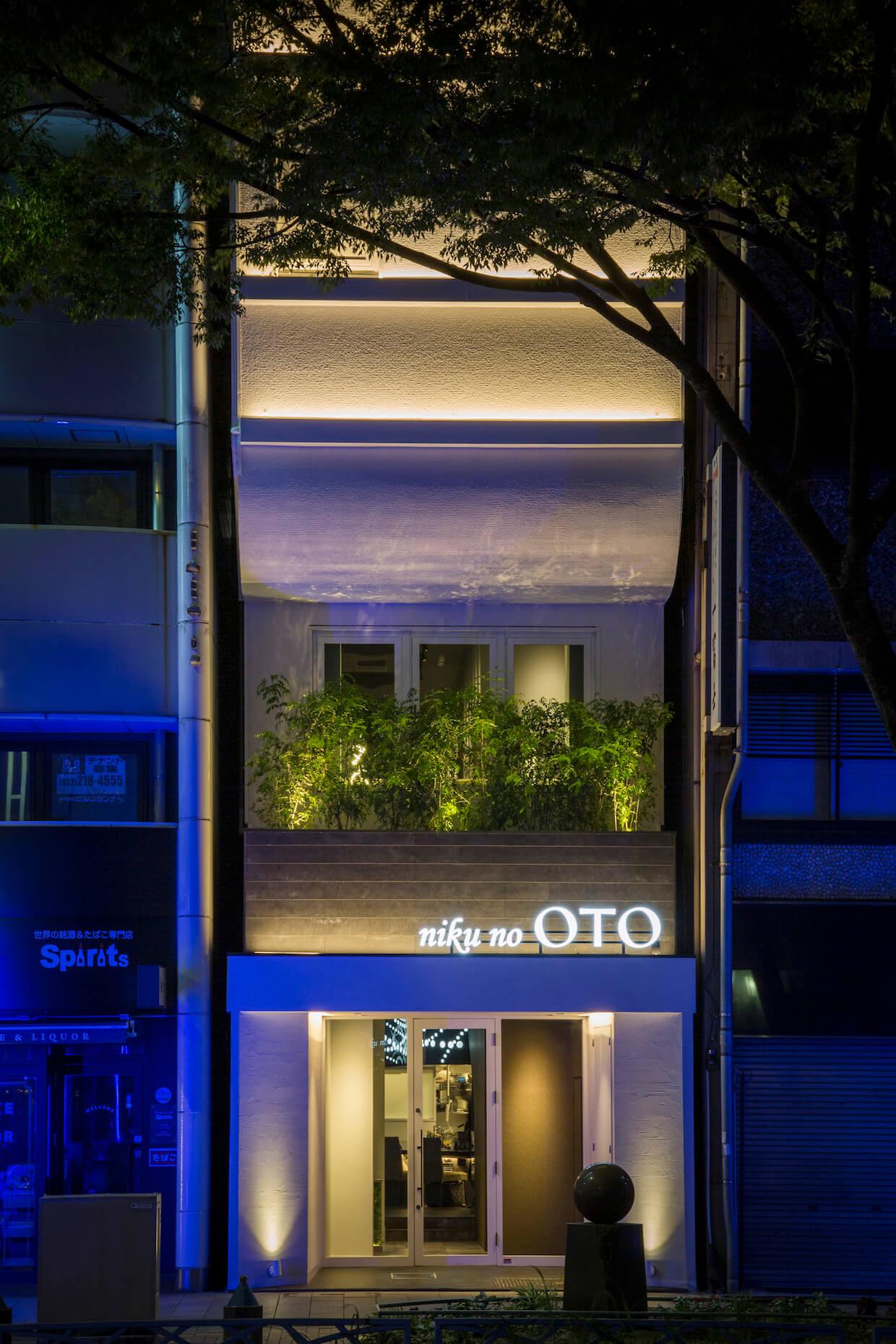 「niku no OTO」 竣工写真