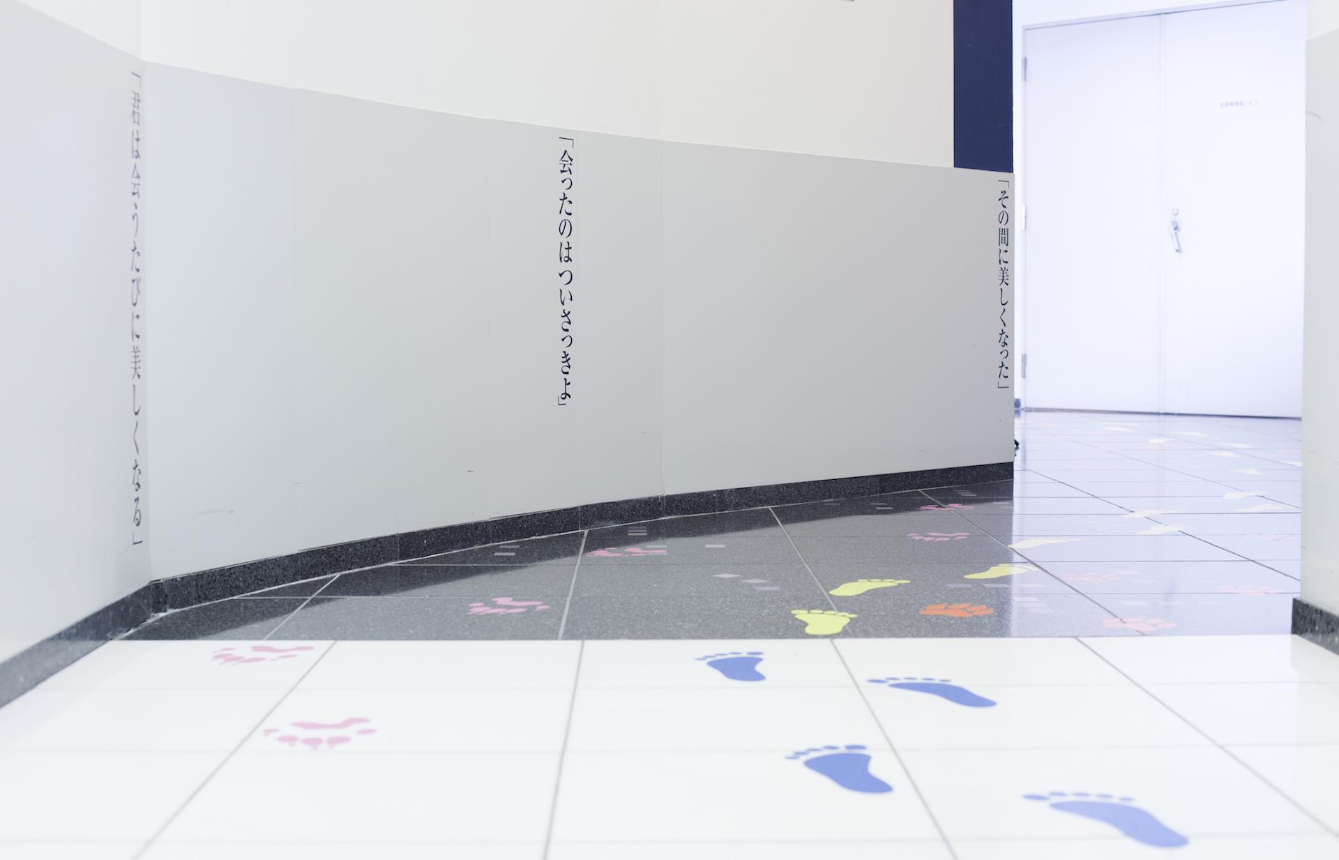 HIKIDASHI Wakuwaku toylet ナゴヤデザインウィーク2010