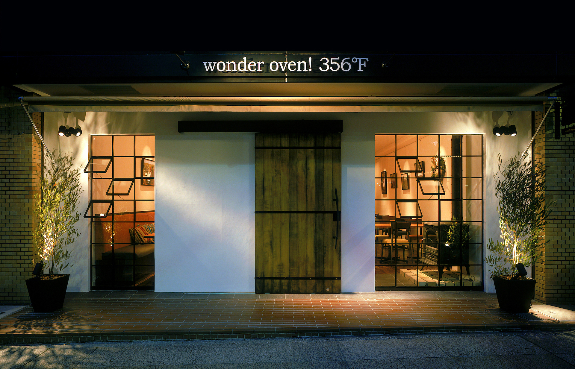 Wonder Oven!356°F