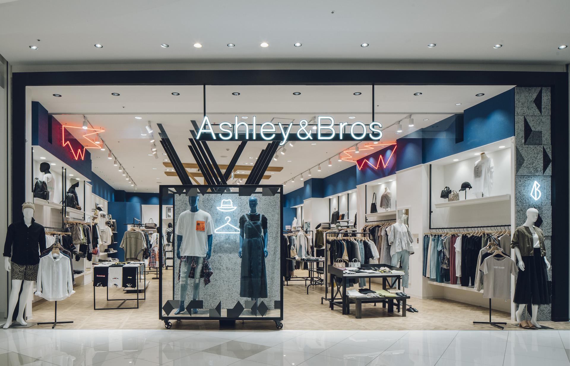 Ashley&Bros 津南店